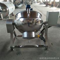 100L可倾斜蒸汽带搅拌夹层锅