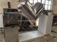 豆粕发酵剂专用V型混合机 不锈钢混合机