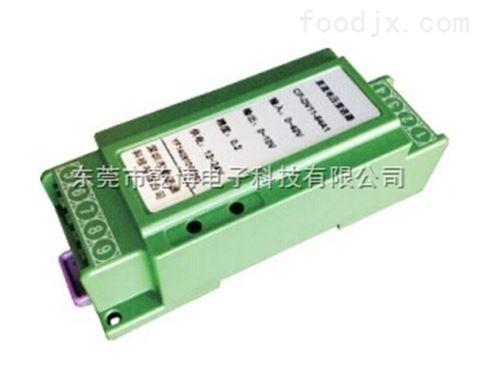 山东莱芜直流双路电压隔离变送器产品加工定制