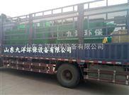 30吨一体化地埋式养猪场污水处理设备加工厂