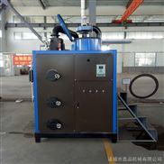 0.3t生物质蒸汽发生器