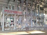 小米加工设备厂家-小米加工设备-小米加工设备价格_小米加工设备