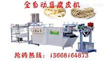 石家庄新华区专业豆腐皮机生产厂家