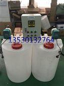 自动加药装置计量泵药剂计量泵药液投药泵电镀加药泵小流量添加泵