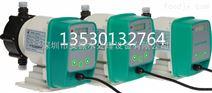 全自动添加泵耐酸碱耐腐蚀加药计量泵硫酸泵盐酸泵水处理计量泵
