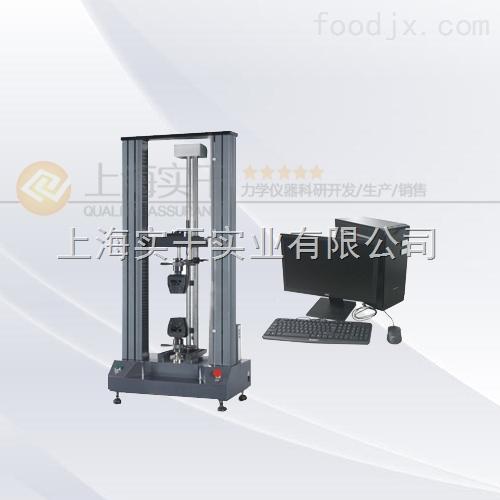 供应10N/20N/30N/50N/100N/300N/500N立式双柱拉力试验机