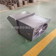 DWEX-600D4防腐防爆边墙式轴流风机