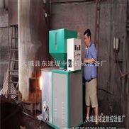 燃煤常压热水锅炉改造生物质颗粒燃烧机