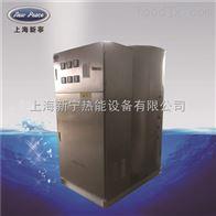 CNP-280D供2800平米宾馆采暖用常压立式电热水炉