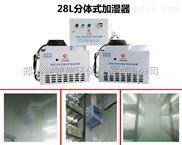 广东木耳种植加湿器厂家,食用菌超声波加湿器_菌房喷雾加湿器厂家