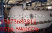 厂家硅酸镁浆料石油管道保温材料 罐体FBT稀土保温涂料