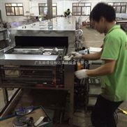 LED灯罩 灯头 铝件超声波清洗机 自动清洗烘干线设备厂家