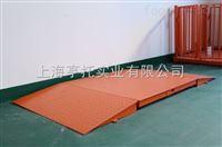 1.5*1.5m双斜坡电子地磅 黄冈2吨带打印地秤