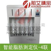湖北枣阳4联快速脂肪测定仪,NAI-ZFCDY-4Z 250ml脂肪含量测定仪价格