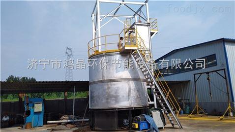 有机肥发酵罐有机肥发酵工艺结构图