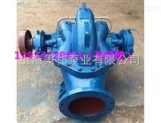 雙吸泵《上海秉祁》