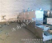 YH-45KW微波真空干燥机