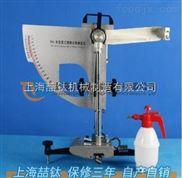 BM-3摆式摩擦系数仪生产商/摆式摩擦系数试验仪售价多少