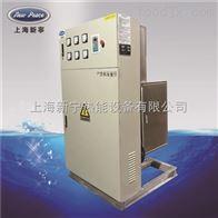 工厂电热水炉