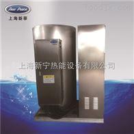 360KW宾馆电热水炉工厂销售360KW宾馆采暖用大功率电热水炉