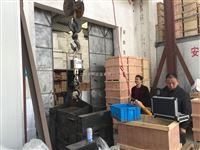 萍乡3吨带打印吊钩秤 新余5T行车电子吊磅 10t无线挂钩秤