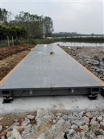 杭州60T数字式地磅 3x16米80吨汽车磅秤