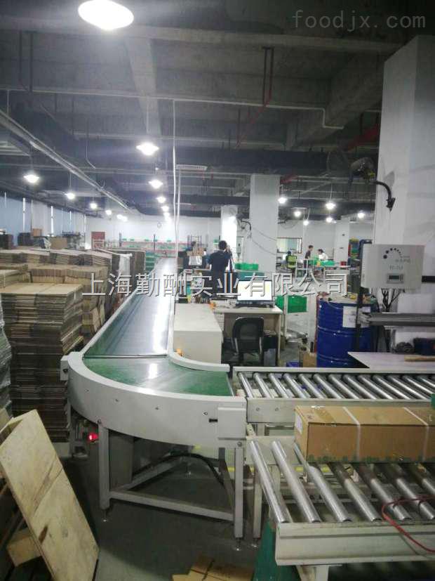上海勤酬皮带秤规范皮带秤厂家报价