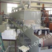 水产品微波烘干杀菌设备