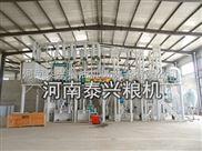 玉米加工设备-玉米深加工设备-玉米深加工机械
