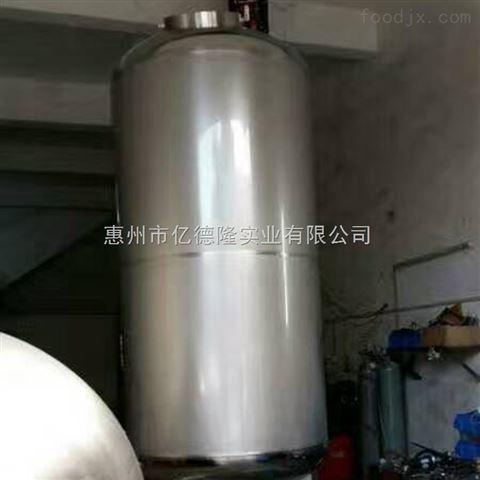 亿德隆洛阳活性炭过滤不锈钢过滤器