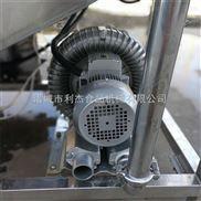 有机蔬菜气泡清洗机什么价 洗甜菜设备专业制造商