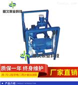 JB-70-2型电动手摇泵
