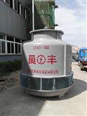 工业冷却塔,化工冷水塔价格