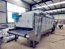 网带烘干线生产厂家 蒸汽加热烘干流水线