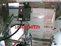 DXDF60E型豆奶粉包装机