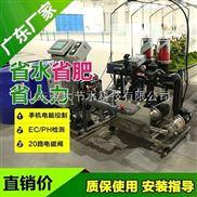 广东智能施肥机 深圳果园水肥一体化设备全自动灌溉手机电脑控制