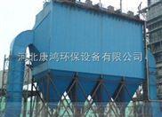 燃煤锅炉布袋除尘器生产厂家