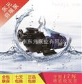 污水自吸泵厂家直销,东元工程塑料自吸泵厂家,完善供货体系