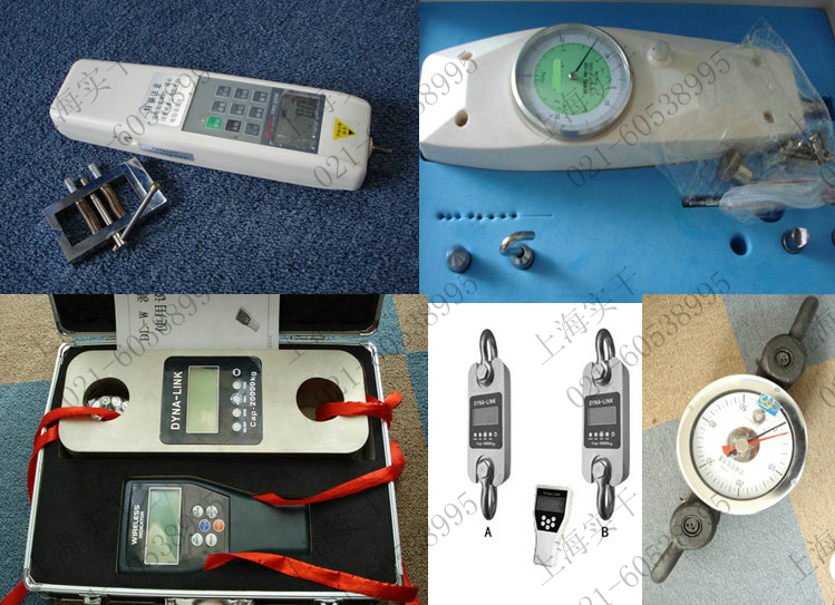 测力仪器图片