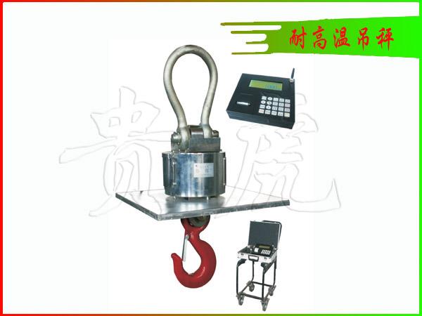 南京无线电子吊称,无线带打印吊秤