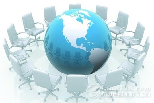 开展冷链物流企业信息化试点示范工作,提高物联网等信息化技术在物流