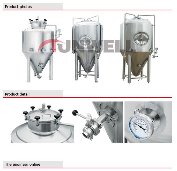 有效容量:100L-6000L或可定制 采用304或316的不锈钢材料,焊缝抛光。 内胆厚3mm,外包皮2mm,夹套1.5mm。 碟形顶/圆柱体/60°锥形底(可以适当调整)/侧部夹套(1段或2段)/底部夹套/侧部和底部包皮/带可调支脚支腿 接口:PVRV/二氧化碳出口/冷媒进出口/Pt100接口/取样口/侧人孔/CIP接口/麦汁进口与酵母出口