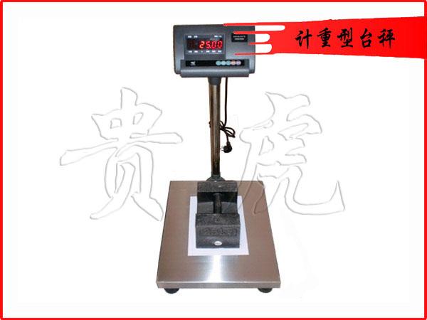 100公斤电子台秤,150kg电子称