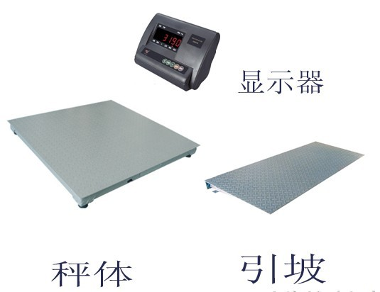 一吨电子衡,1吨地上衡,1吨防水地衡