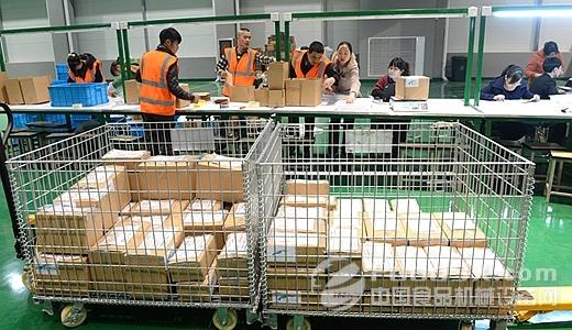 ...宁波保税区跨境电子商务基地为平台探索和实践跨境贸易电子...