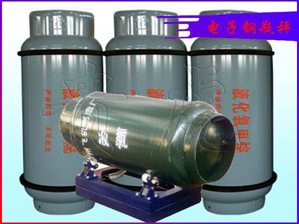 电子钢瓶秤模拟量输出:4-20mA