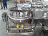 合强供应化糖锅(电加热、搅拌可倾斜化糖锅/导液油化糖锅/糖果机械系列