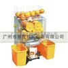 连锁加盟店专用鲜橙榨汁机|商用橙汁机zui新供应价格优惠