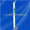 HGM-16上海打印超声波身高体重秤批发