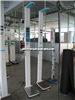 DHM-200兰州超声波体检秤自动身高体重秤特价销售中